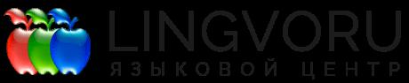 Lingvoru
